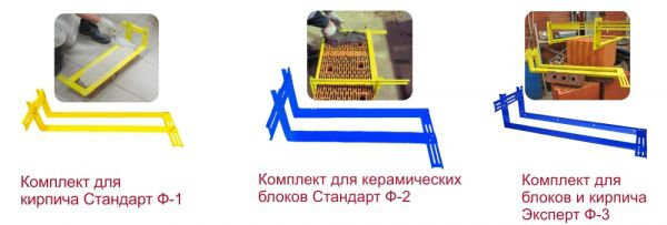 Уголки для кладки кирпича