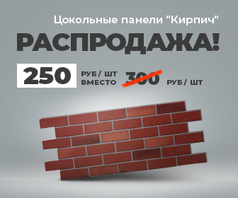 pan-336.jpg